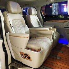 上海别克gl8商务车内饰改装升级-木地板航空座椅顶棚