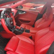 上海汽車內飾改造升級奧迪RS7改裝真皮內飾