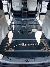 2020款艾維亞木地板改裝升級航空座椅木地板