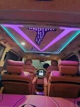 奔馳威霆內飾升級改造豪華航空座椅沙發床個性頂燈