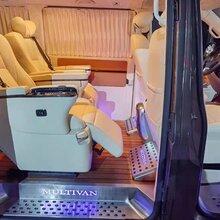 大眾邁特威內飾升級改裝航空座椅沙發床木地板扶手冰箱