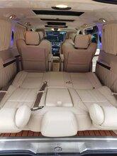 奔馳唯雅諾翻新內飾升級改裝航空座椅沙發床木地板