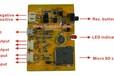 1路航模錄像模塊BD-300FP