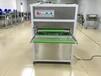 廠家供應托盤除塵設備高效潔凈