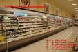 水果保鲜柜超市风幕柜蛋糕展示柜冷藏展示柜宿迁市宝尼尔冷柜