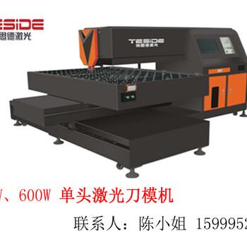 2018新时代600W激光刀模切割机-TSD制造