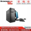 成都联想商用办公台式机电脑启天B4550升级B4650标配主机+19.5G1840/2G/500G