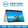 成都戴尔笔记本专卖店xps13-9365-d3605ts微边框轻薄笔记本新品