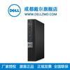 四川戴尔台式电脑直销中心-戴尔(DELL)OptiPlex7050MFF/7040微型迷你电脑成都报价