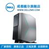成都外星人代理商-全新AlienwareAuroraR7水冷游戏台式电脑整机报价