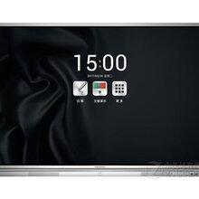 成都MAXHUB总代理-MAXHUB智能会议平板75英寸增强版视频会议电子白板