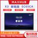 成都MAXHUB会议平板总代理-MAXHUBEC65CA会议平板教学一体机低价促销