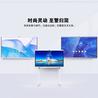 成都华为企业智慧屏IdeaHubPro86英寸4K智能会议大屏平板