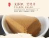 供应优质酸枣面产地直销