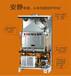 中國燃氣壁掛爐河北省佑瑪燃氣采暖爐保定總部采暖水暖地暖