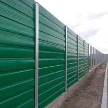 河北小区隔音屏障消音屏障公路声屏障消声板厂家生产安装