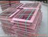 廠家按圖加工生產MPI絕緣材料
