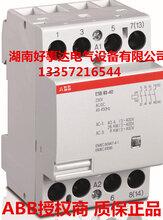 ABB电容器ESB-DIS厂家正品价格及图片