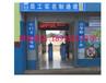 河南郑州建筑工地实名制系统返替三门峡实名制门禁考勤管理周口工地刷卡三棍闸机批发