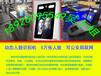 动态人脸识别系统公安局联网小区身份证门禁系统厂家