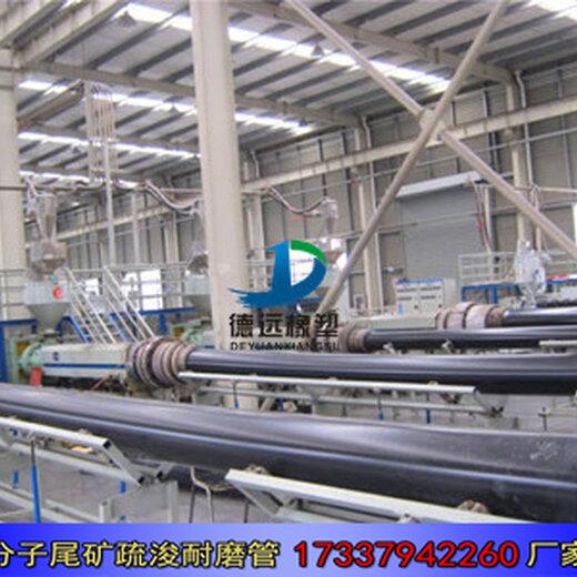 133分子量聚乙烯管道生產廠家