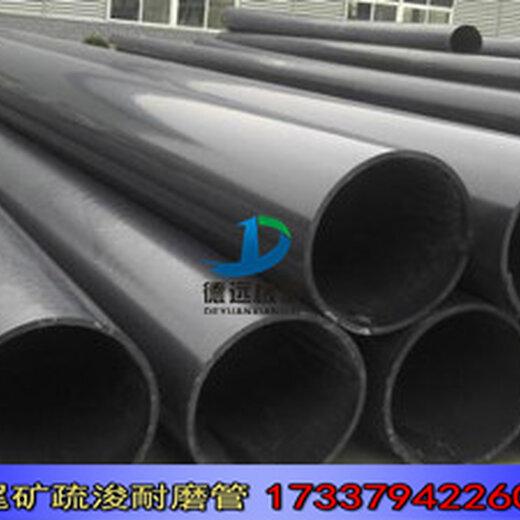 140尾礦管道分子量聚乙烯管