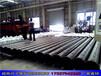 貴州選礦車間用超高復合管生產廠家