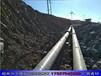 湖南鐵礦尾礦項目用鋼襯超高復合管價格