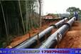 浙江鐵礦尾礦項目用鋼襯超高復合管價格