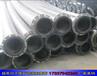 湖南河道抽沙超高復合管生產廠家
