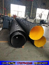 新乡钢带雨水波纹管污水管生产厂家图片