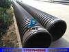 河北鋼帶雨水波紋管污水管價格