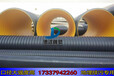 河北鋼帶增強pe螺旋波紋管生產廠家