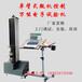 采购纸板拉力试验机,认准易仕特纸板扯断伸长率检测仪