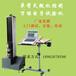 采购橡胶扯断延伸率测量仪,认准易仕特橡胶拉力试验机