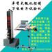 橡胶扯断延伸率测定仪厂家电话,橡胶拉力试验机性能特点