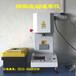 塑料熔融指数测试仪生产厂家,山东塑料熔融指数仪电话