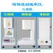 PA塑胶熔体流动速率仪厂家鹭工,广西PVC塑料熔融指数仪批发价