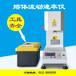 PVC塑料熔指仪生产厂家,广东PVC塑料熔融指数仪厂家直销
