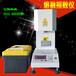 塑料熔融指数测定仪生产厂家,福建塑料熔融指数仪技术参数