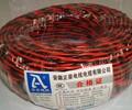 海兴电缆回收公司,海兴电缆回收厂家