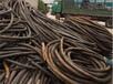 点军(近期)电缆回收价格/点军电缆回收(流程)