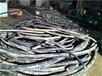 綏寧縣(近期)電纜回收價格/綏寧縣電纜回收(流程)