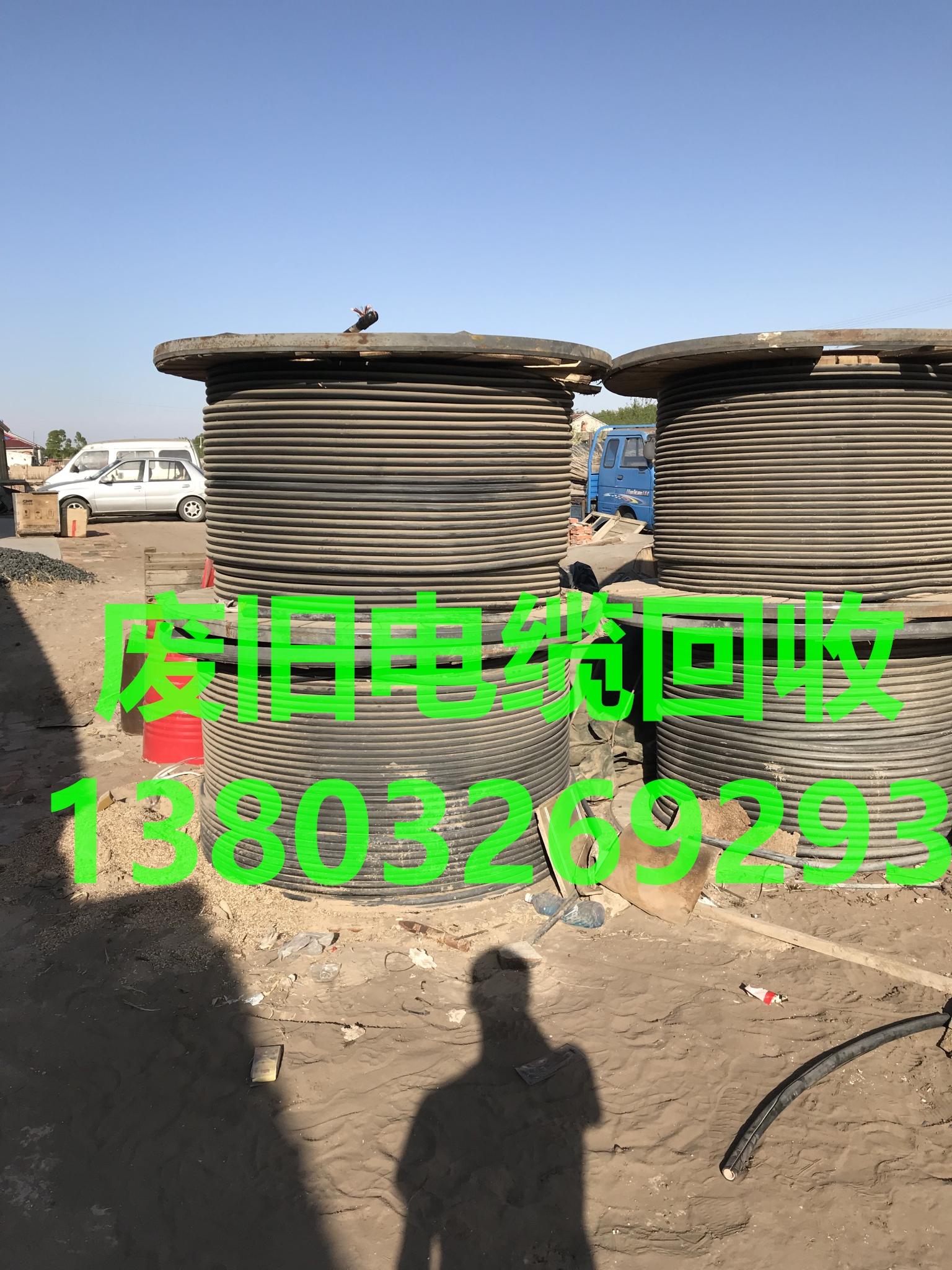 四川电缆回收(近期价格)四川废旧电缆回收(流程)