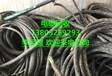 臺州電纜回收公司(最近)臺州廢舊電纜回收價格
