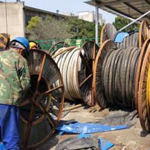 阿巴嘎旗電纜回收公司/阿巴嘎旗廢舊電纜回收/上門回收圖片