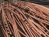 辽宁电缆回收-辽宁电缆回收成交价-最新价格