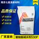 瑞士西卡进口压浆剂用530P聚羧酸减水剂价格