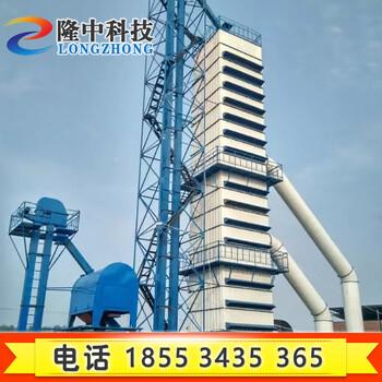 隆中100吨稻谷烘干机机械粮食干燥机大型山东济南补贴