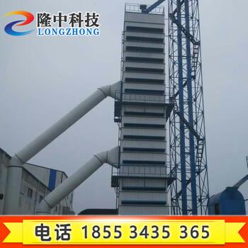 隆中粮食烘干机烘干设备全自动机械玉米烘干塔大型大型山东菏泽设备